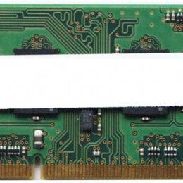 Модули памяти - Модуль памяти SO-DIMM 4GB 2R8 PC10600 DDR3 ECC Unbuffered, 0