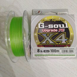 Леска и шнуры - Плетена леска YGK G- Soul Upgrade PE X4 100m #0.4, 0