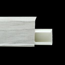 Плинтусы, пороги и комплектующие - WINART Плинтус WINART QUADRO 55 569 Ланди, 0