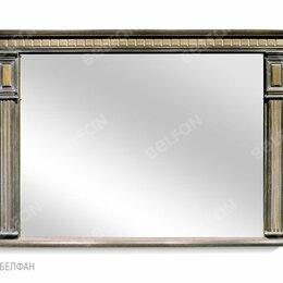 "Кровати - Зеркало ""Clarence"" 150; пепел, 0"