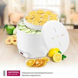 Сушилки для овощей, фруктов, грибов - Сушилка для овощей и фруктов, 0