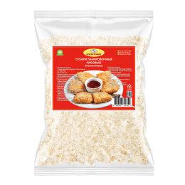 Продукты - Сухари панировочные рисовые без глютена Serena, 500 г, 0