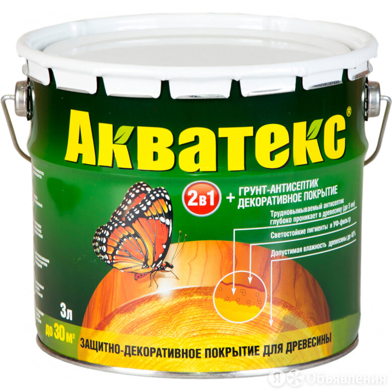 Защитно-декоративное покрытие для древесины Рогнеда 529 по цене 1082₽ - Антисептики, фото 0