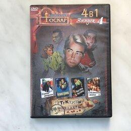 Видеофильмы - Коллекция Оскар. 2 DVD. Детективы, триллеры. Комедии, 0