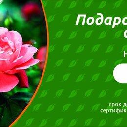 Дизайн, изготовление и реставрация товаров - Сертификат 1000руб, 0