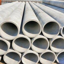 Водопроводные трубы и фитинги - Трубы асбестоцементные, 0