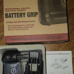 Фотоаппараты - Canon 80D, Батарейный блок (батарейная ручка) с пультом, 0