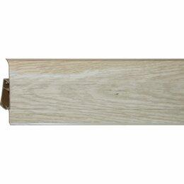 Плинтусы, пороги и комплектующие - Плинтус GRACE Lubricants Royal, 0
