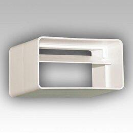 Аксессуары и запчасти - В612СППК Соеденитель прямоугольных воздуховодов с обратным клапаном 60*120, 0