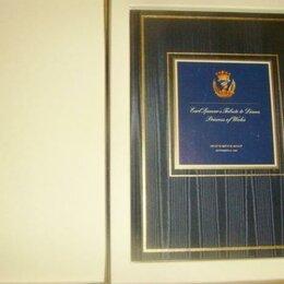Вещи знаменитостей и автографы - Автограф графа Спенсера на книге памяти Принцессы Дианы 1997 год, 0
