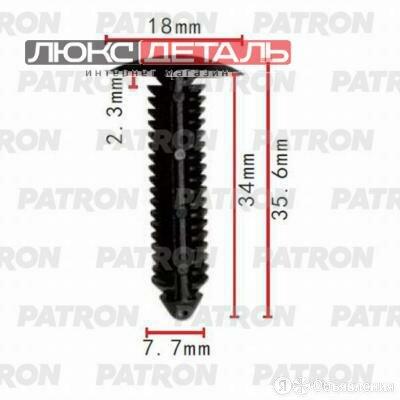 PATRON P370042 Клипса пластмассовая Ford применяемость подкрылок, крылья, баг... по цене 10₽ - Кузовные запчасти, фото 0