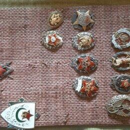 Жетоны, медали и значки - Редкие нагрудные знаки ссср, 0
