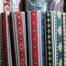 Ткани - Ткань из Грузии. Гобелен.Новая.Обивочная,декоративная.Метражная.Шир.141-143см, 0