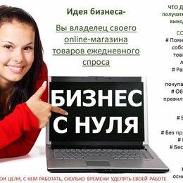 Менеджеры - Интернет-менеджер по рекламе, 0