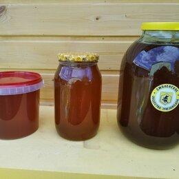 Продукты - Мёд свежий цветочный (весеннее разнотравье) 2021, 0
