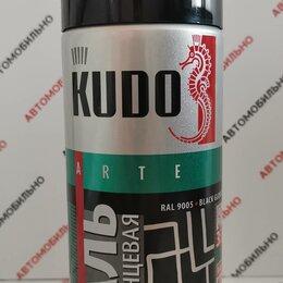 Аэрозольная краска - Краска KUDO черная глянцевая 0,52л аэрозоль, 0