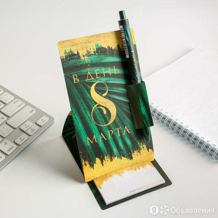 """Набор""""В День 8 Марта """", блок бумаги и ручка пластик по цене 238₽ - Подарочные наборы, фото 0"""