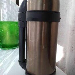 Туристическая посуда -  термос taller брэдфорд, 0