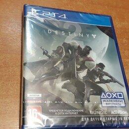 Скины для игр - Destiny 2 PS4 арт.23201, 0