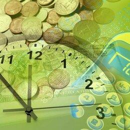 Прочие услуги - Услуги по бухналтерии, налоговый консультант, 0