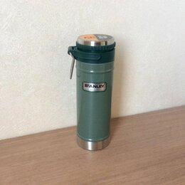 Термосы и термокружки - Термос Stanley с кофе-прессом, 0
