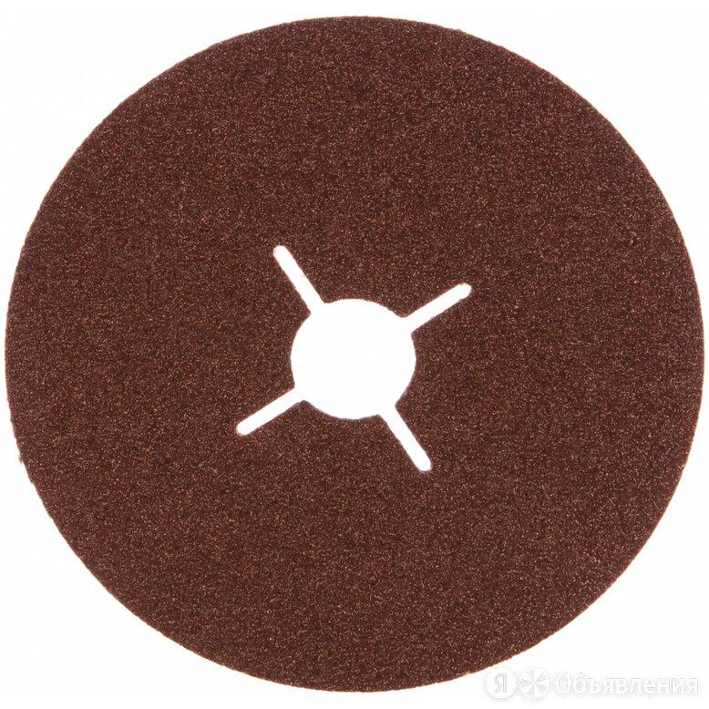 Фибровые круги ПРАКТИКА 645-402 по цене 278₽ - Для шлифовальных машин, фото 0
