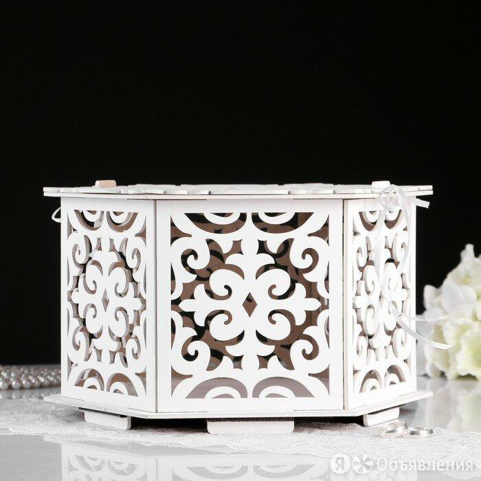 Семейный банк 'Восточный', белый-белый, 25х29х17 см по цене 1444₽ - Свадебные украшения, фото 0