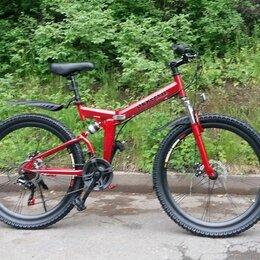 """Велосипеды - Велосипед складной ОК 14212S 2-х подвес 26"""" 21 скор., 0"""