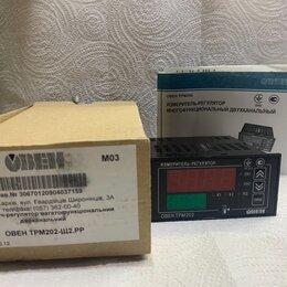Измерительные инструменты и приборы - регулятор-измеритель ОВЕН ТРМ202-Щ2.РР, 0