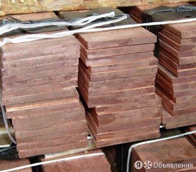 Плита медная 120х600х1500 мм ГПРХХ М3 ГОСТ 1173-2006 по цене 450₽ - Металлопрокат, фото 0