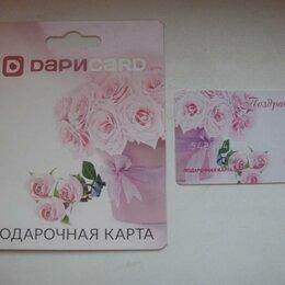 Коллекционные карточки - Пластиковая карта Банк Русский Стандарт, Подарочная, 0