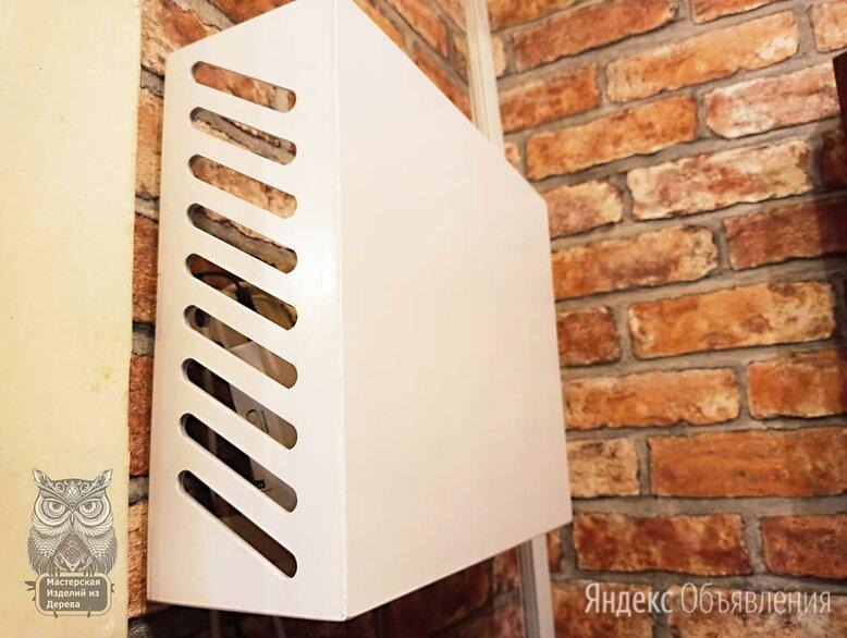 Коробка для роутера по цене 600₽ - Аксессуары для сетевого оборудования, фото 0