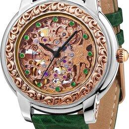 Наручные часы - Наручные часы Ника 1103.40.19.96C, 0