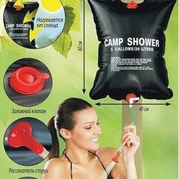 Души - Душ походный Camp Shower, 0
