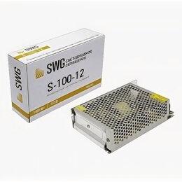 Аксессуары и запчасти для оргтехники - SWG блок питания для светодиодных лент 100W 12V S-100-12 IP20 0778, 0