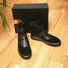 Ботинки - Ботинки. 44, 0