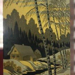 """Картины, постеры, гобелены, панно - Настенное панно """"Избушка в зимнем лесу у ручья"""" , 0"""