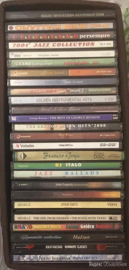 Музыкальные диски по цене 200₽ - Музыкальные CD и аудиокассеты, фото 0