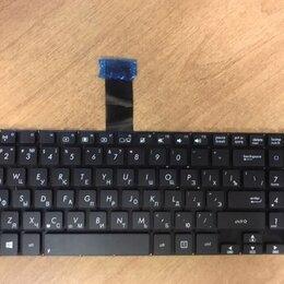 Аксессуары и запчасти для ноутбуков - клавиатура ноутбука ASUS, 0