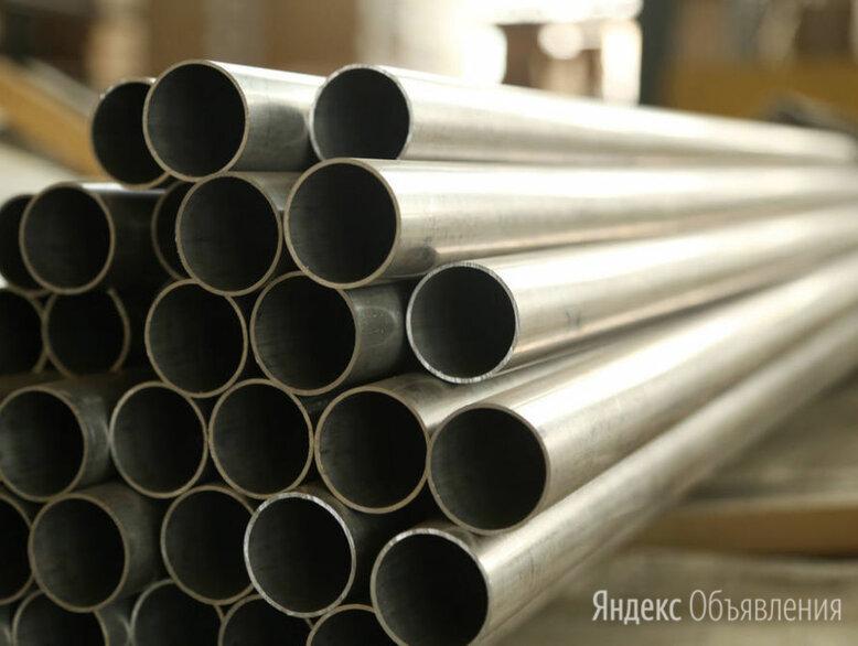 Труба алюминиевая 14мм АД1 ОСТ 1.92096-83 по цене 200₽ - Металлопрокат, фото 0