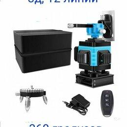 Измерительные инструменты и приборы - Лазерный уровень самовыравнивающийся 360 градусов, 0