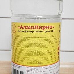 Дезинфицирующие средства - Дезинфицирующее средство, антисептик кожный Алкоперит 1 литр, новый, 0
