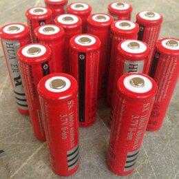 Батарейки - 18650 Li-ion аккумуляторы (литиевые) 3.7V, 0