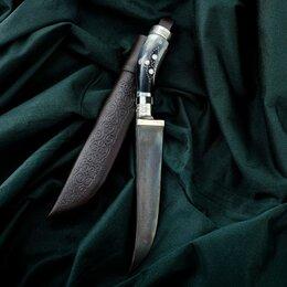 Ножи кухонные - Нож Пчак Шархон - изогнутая рукоять, клинок 19 см, 0