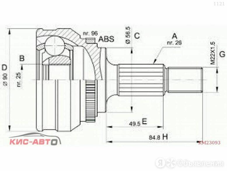 Шрус AUDI C2;AB2. НАРУЖНИЙ        26 X 25   96 зуб ABS 1004980105  по цене 2600₽ - Подвеска и рулевое управление , фото 0