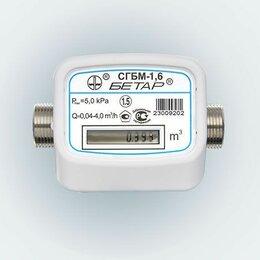 Счётчики газа - Газовый счетчик бетар сгбм-1,6, 0