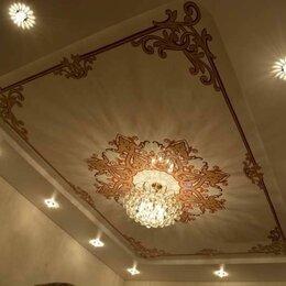 Потолки - Красивые натяжные потолки , 0