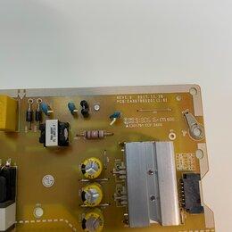 Запчасти к аудио- и видеотехнике - Блок питание для ТВ LG 55UKxxxx, 0