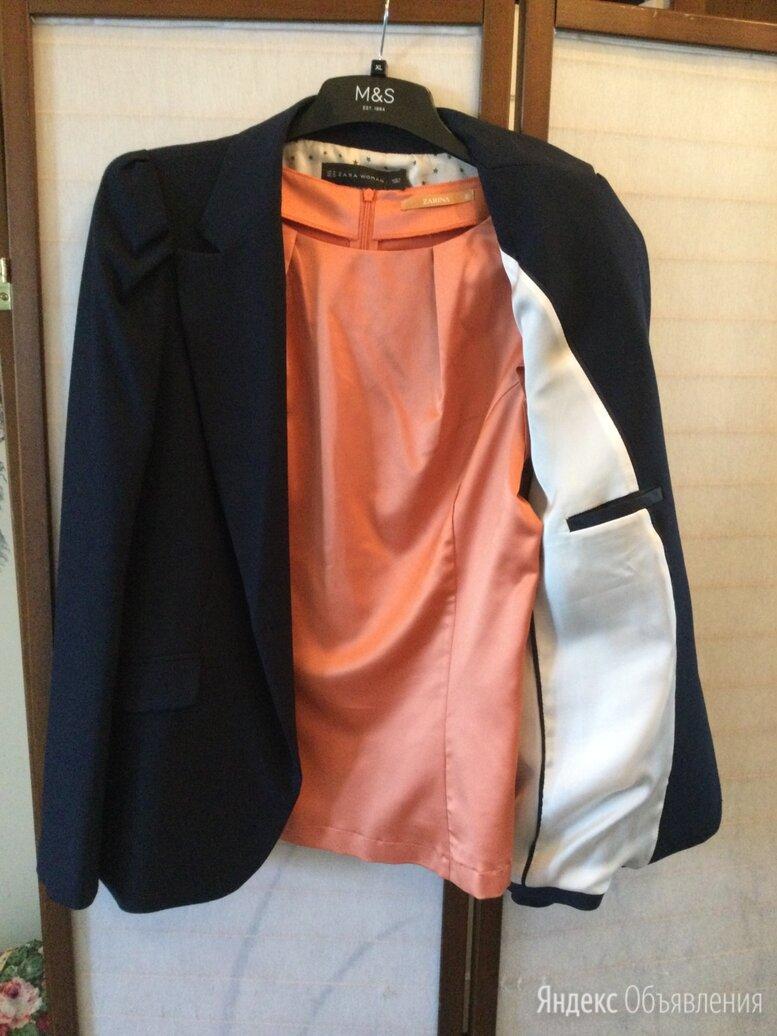Пиджак и блузка по цене 2000₽ - Пиджаки, фото 0