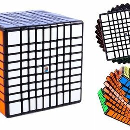 "Головоломки - Кубик ""MoYu MF9"" 9х9, 7,5*7,5*7,5 см, 0"